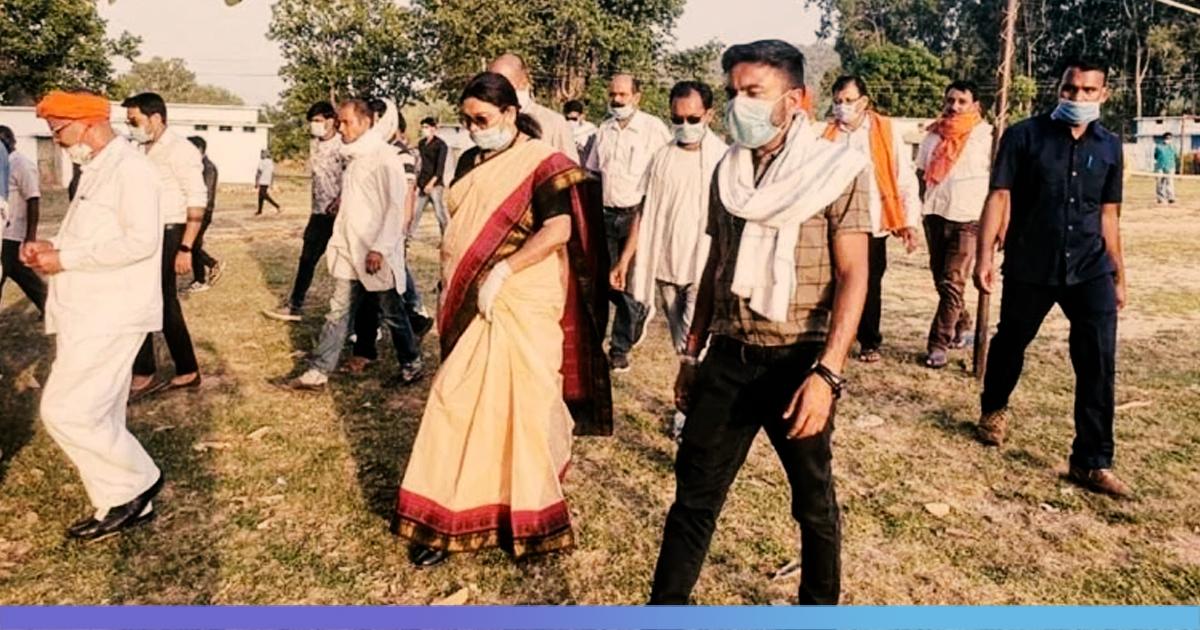 'Will Thrash You With Belt': Union Minister Renuka Singh Threatens Officials At Chhattisgarh Quarantine Centre