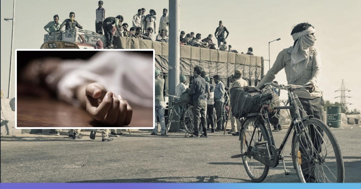 Migrant Worker Cycling To Uttar Pradesh Dies On His Way In Vadodra