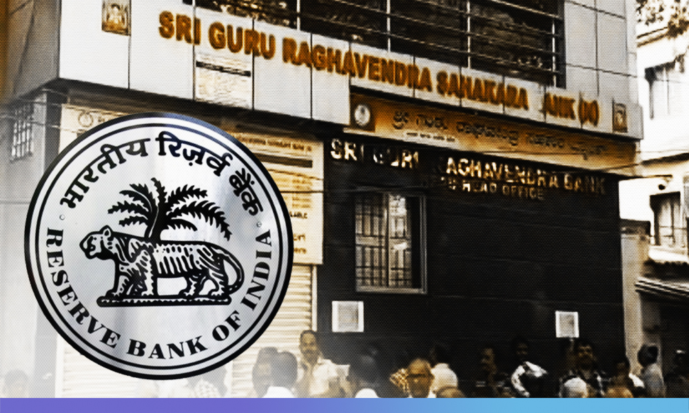 After PMC, RBI Cracks Whip On Bengaluru Bank, Restricts Withdrawal To Rs 35,000