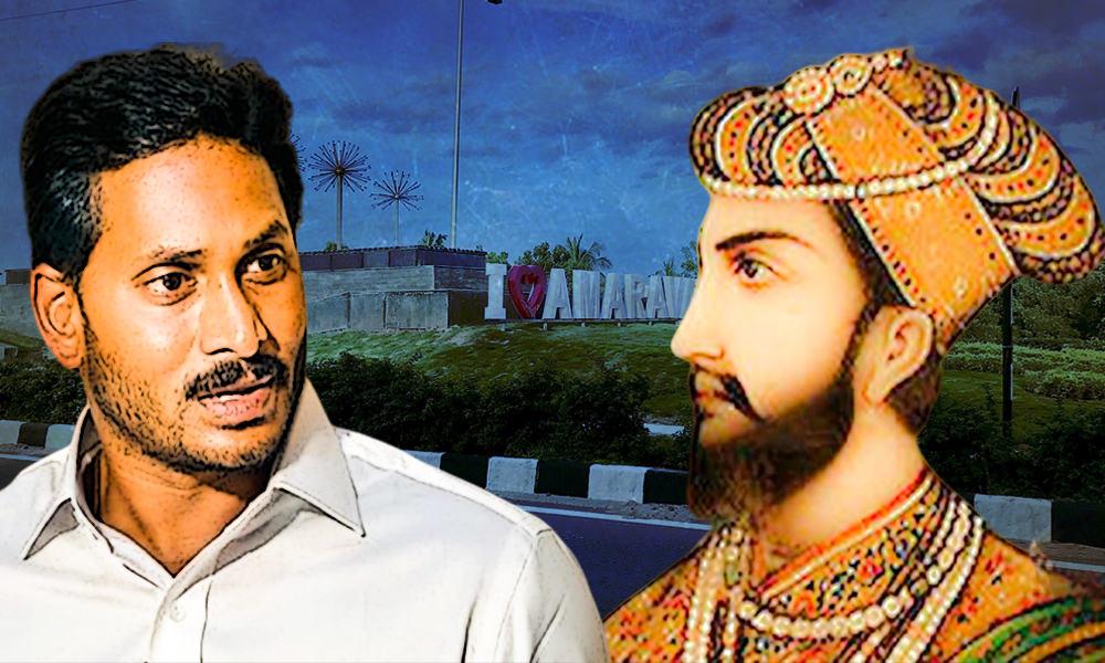 Opinion: Is Jagan Following In Tughlaq