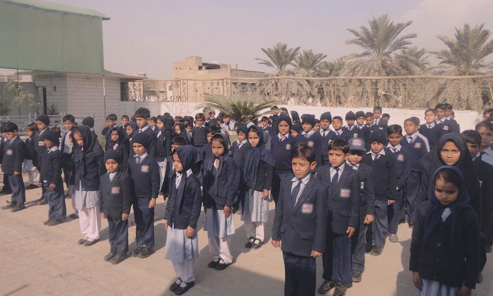 We The People Of India... Maha Govt Orders Compulsory Recitation Of Preamble In Schools