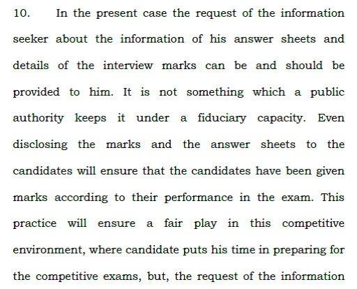 Now Answer Sheets & Interview Mark Sheets Can Be Disclosed - Supreme Court