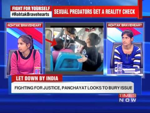 After 3 Years, The Boys Accused Of Harassment By Rohtak Sisters Acquitted By The Court