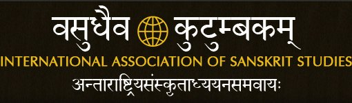 45th Anniversary Of The First World Sanskrit Conference
