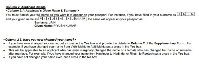 No There Never Existed A Law That Asks Women To Change Their Surname After Marriage For Passports