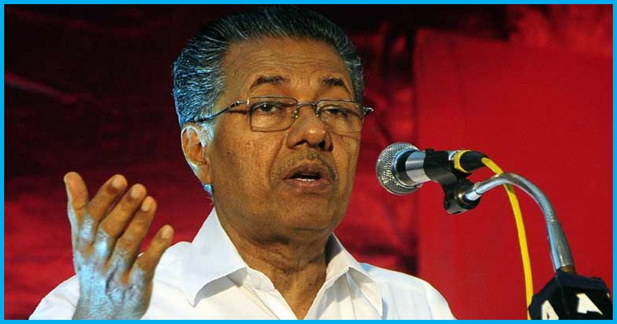 Kerala: Government Launches A Rs 900 Crore Scheme To Help Students Repay Loans