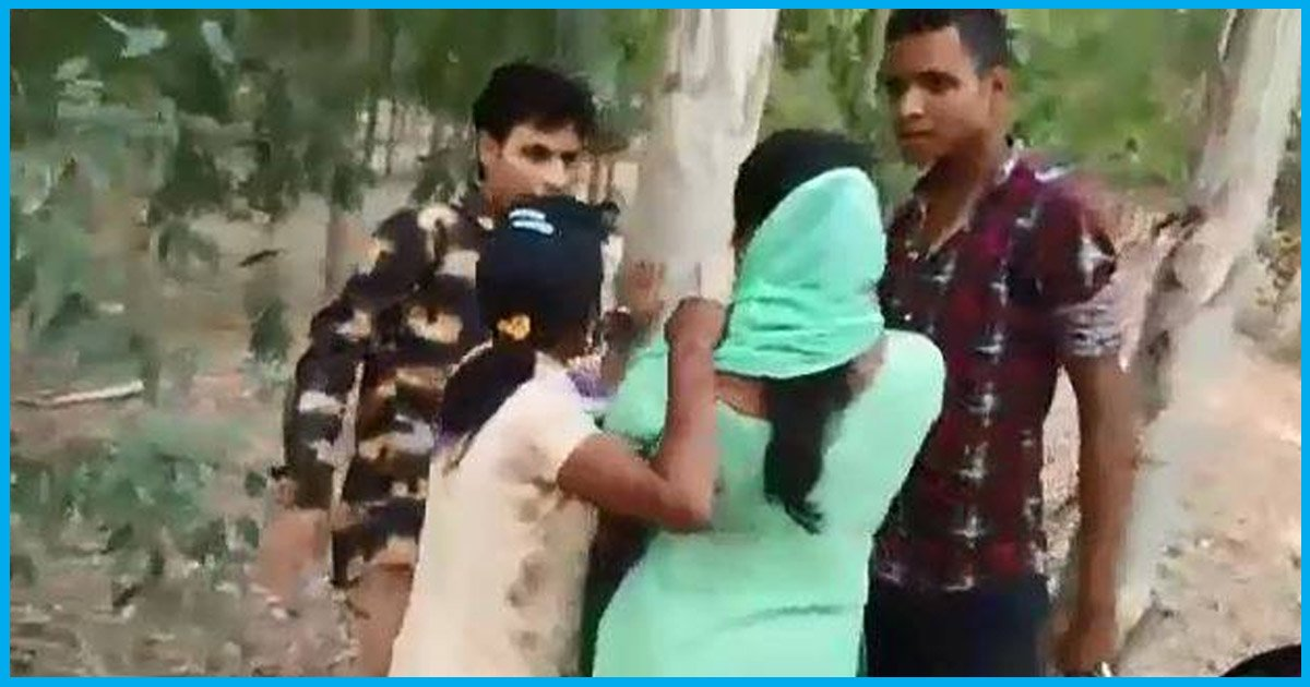 UP: 14 Young Men Molest Two Women, Record The Video And Upload It On Social Media