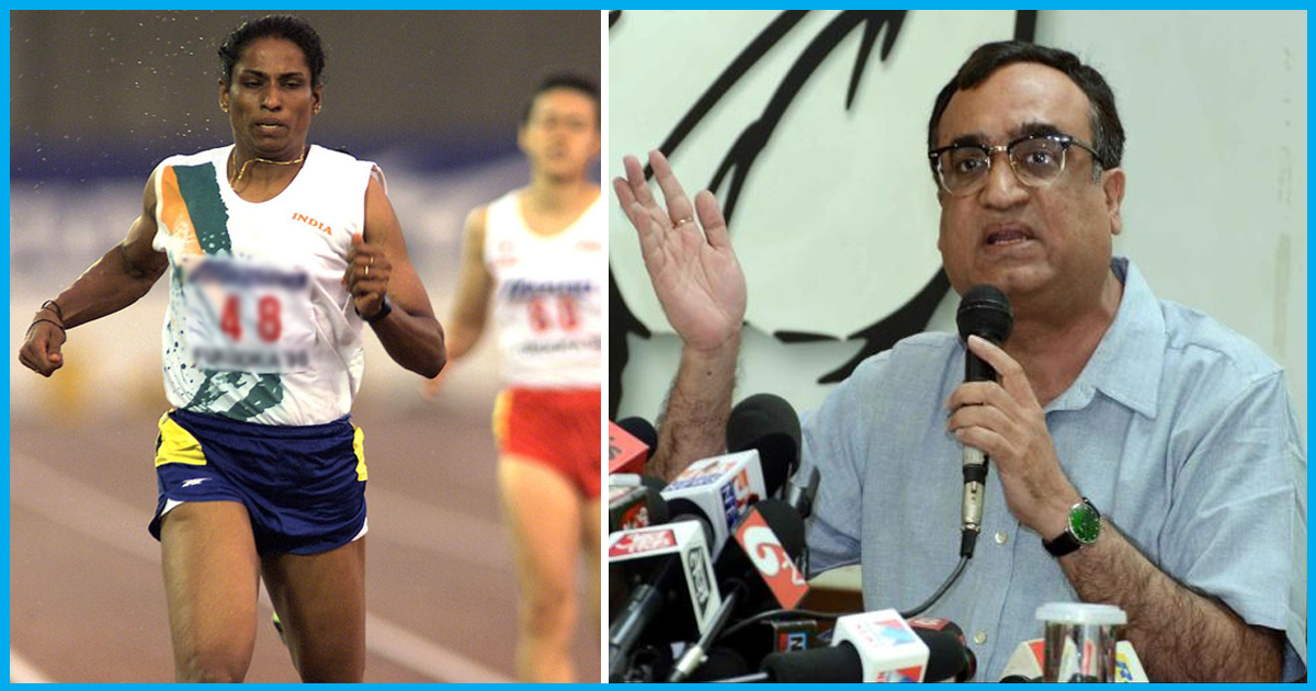 After Waiting For 15 Long Years; PT Usha Gets A Synthetic Track To Train Athletes