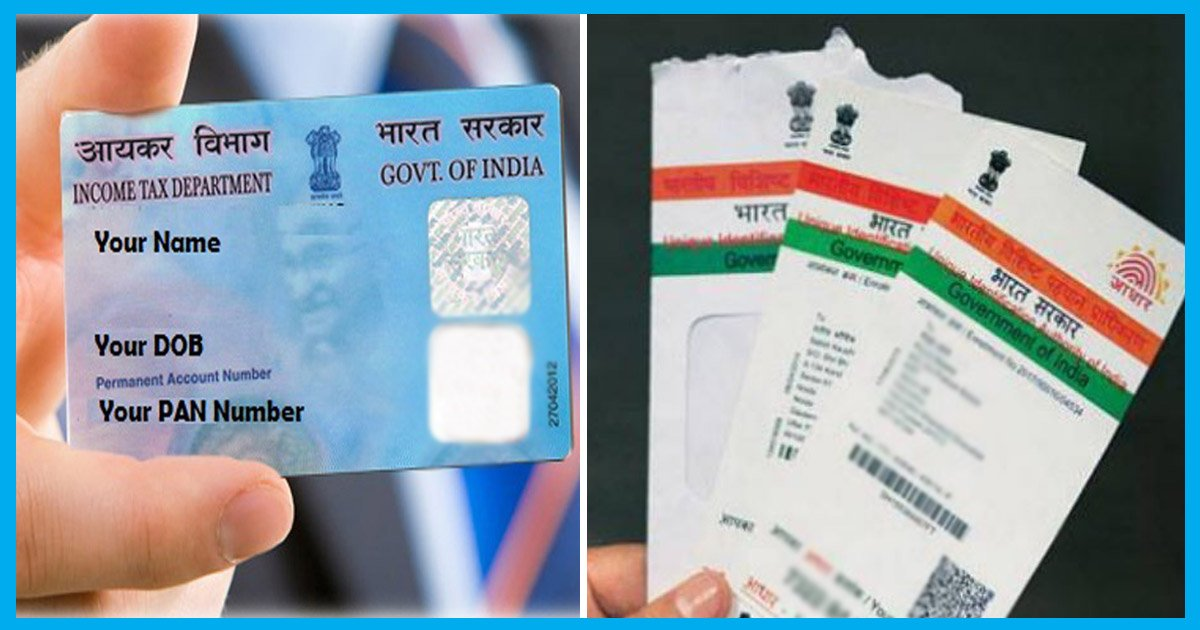 Know The Benefits For Which Aadhaar Card Is Going To Be Mandatory Soon