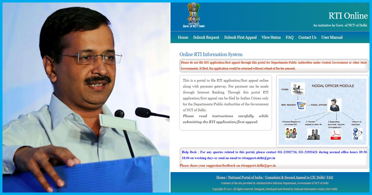 Delhi Became Second State After Maharashtra To Have Its Own RTI Portal