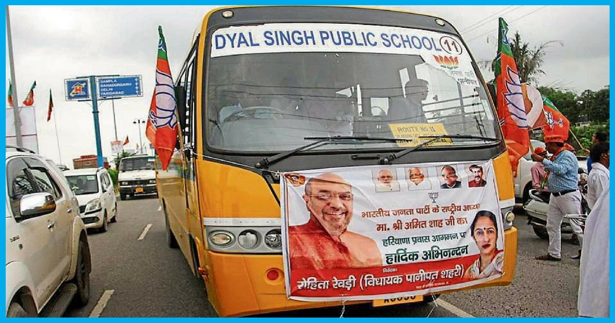 Rohtak School Forced To Declare Holiday After School Buses Were Used For Amit Shah's Rally