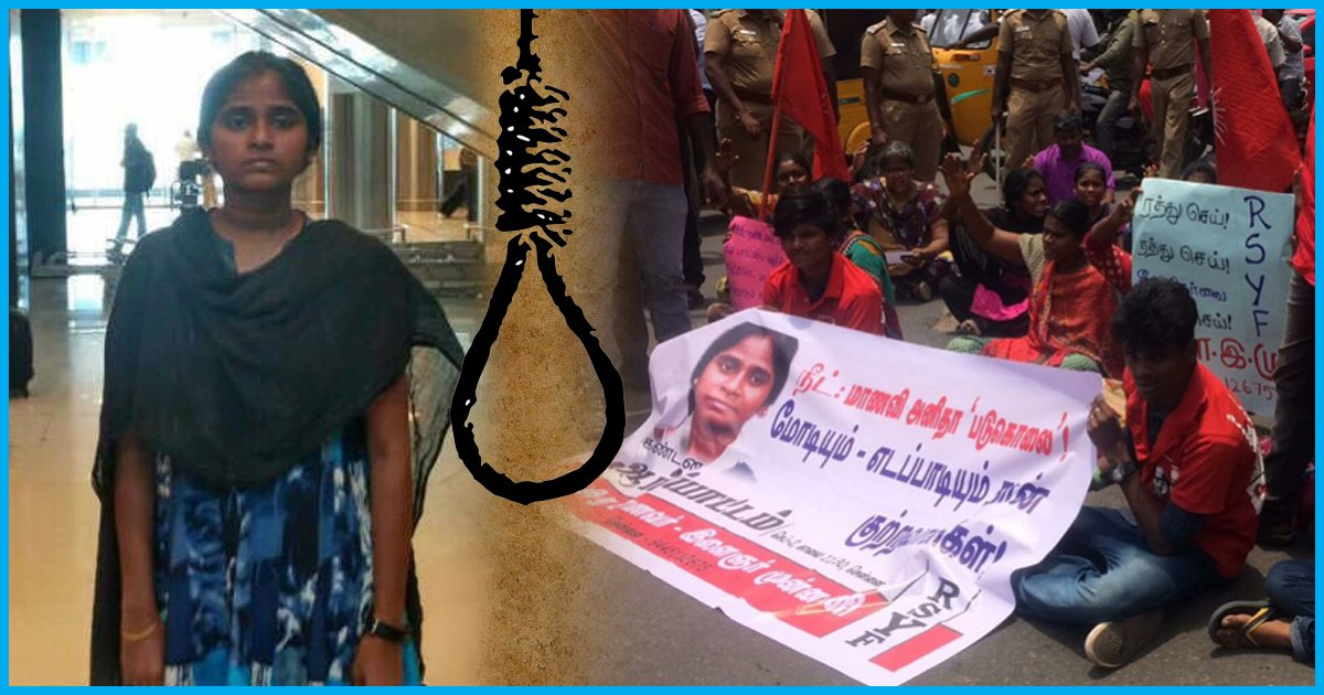 Tamil Nadu: Protests Against NEET Reach Day 4 After Medical Aspirant's Suicide