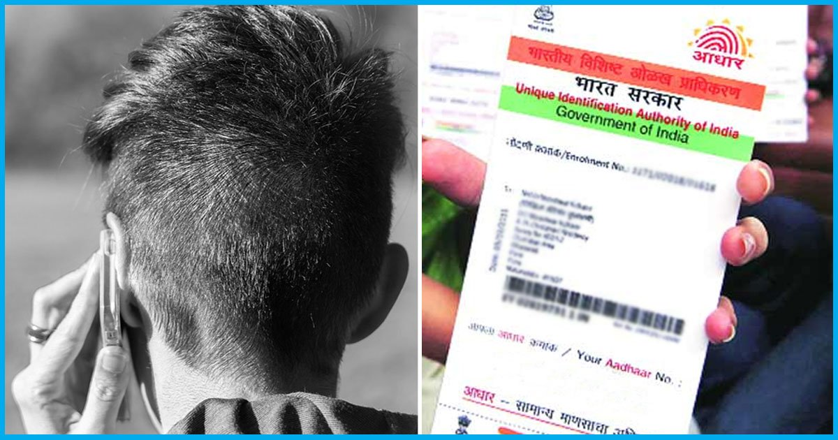 Beware: Youth Receives Hoax Call To Link Aadhaar Card To Phone Number, Loses 1.30 Lakh