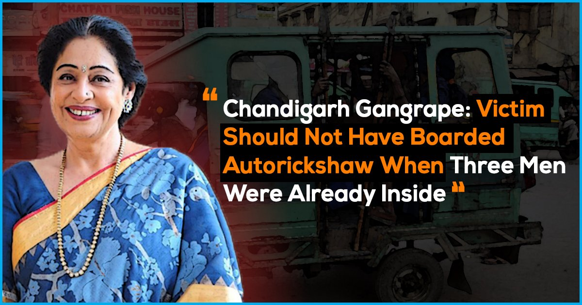 Why Do We Think BJP MP Kirron Khers Comment On Chandigarh Gang Rape Is Wrong?