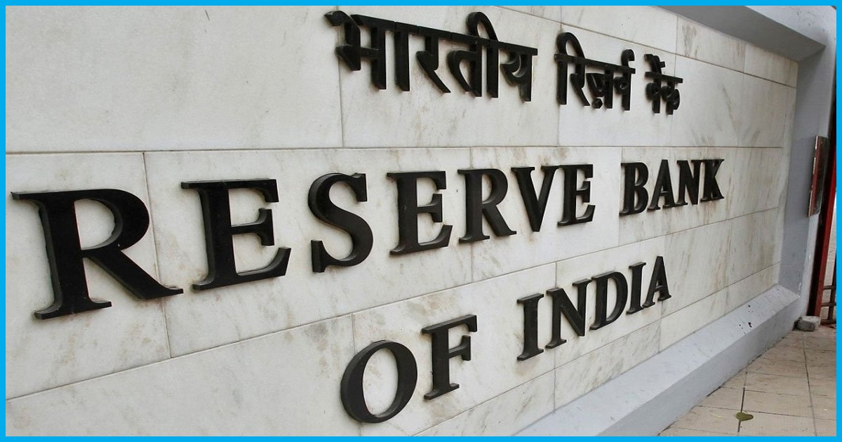 RBI Deputy Governor Position Vacant For The Last Seven Months
