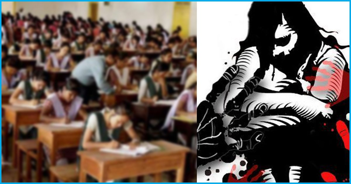 Haryana: Principal Allegedly Rapes Class X Student On The Pretext Of Helping Her Pass Board Exams