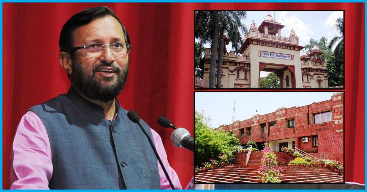 UGC Grants Autonomy To 52 Universities Including JNU, BHU