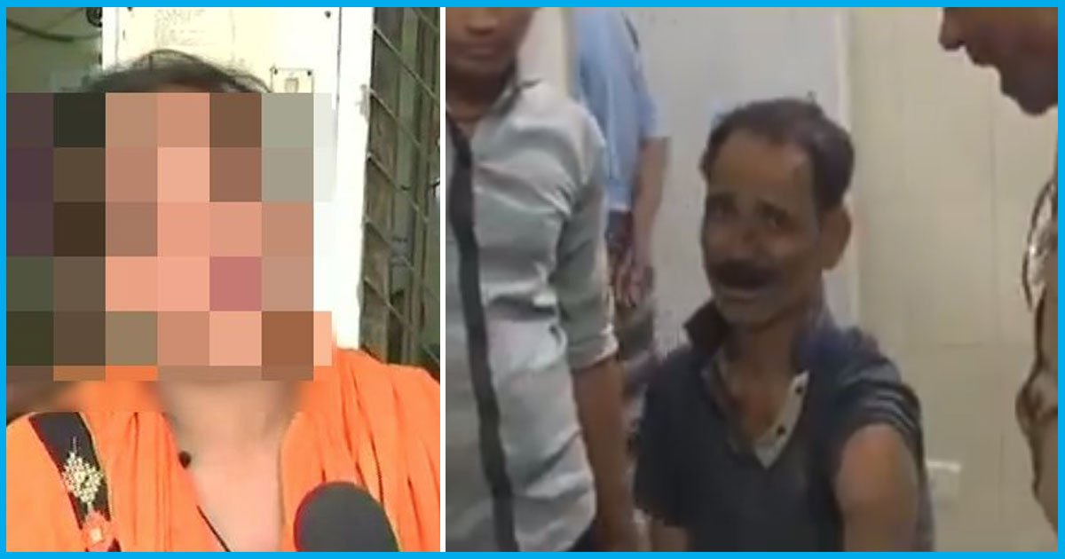 UP: Father Of The Victim Who Accused BJP MLA Of Raping Her, Dies In Police Custody