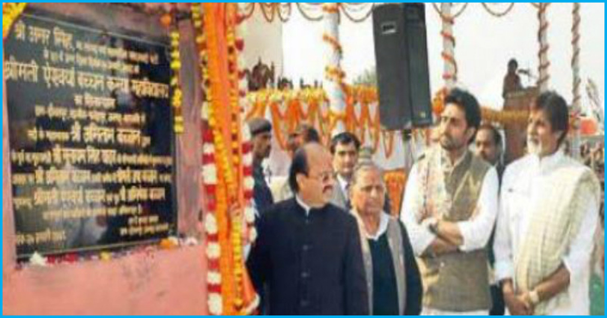 UP Villagers Crowd-Fund A New College After It Was Left Abandoned By Bachchan Family