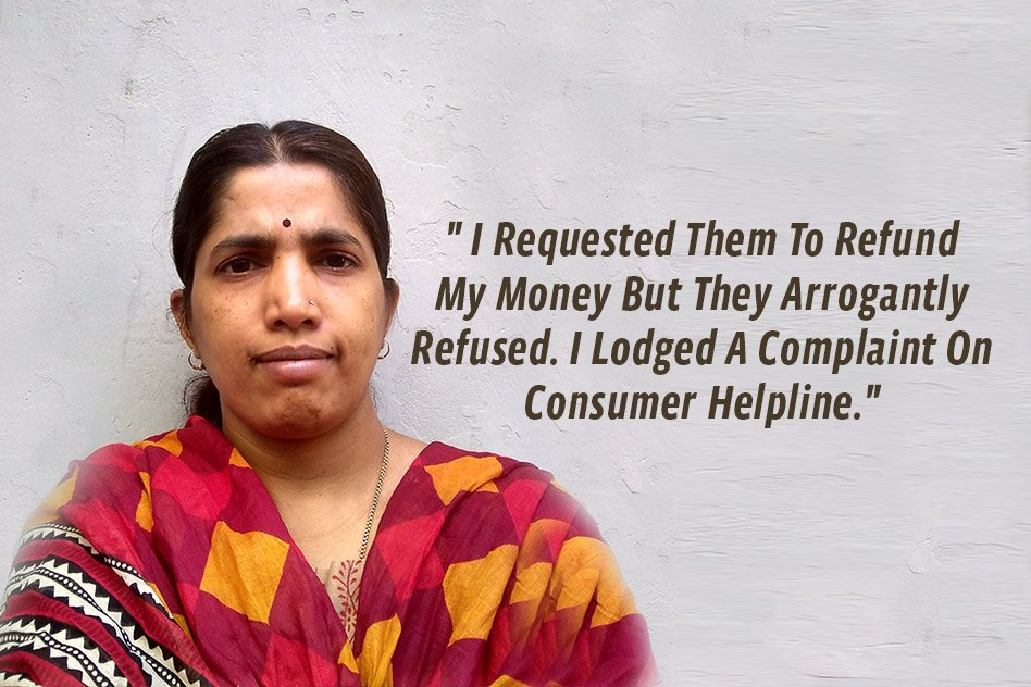 My Story: How A Vigilant Customer Got Refunded From A Vendor With The Help Of National Consumer Helpline