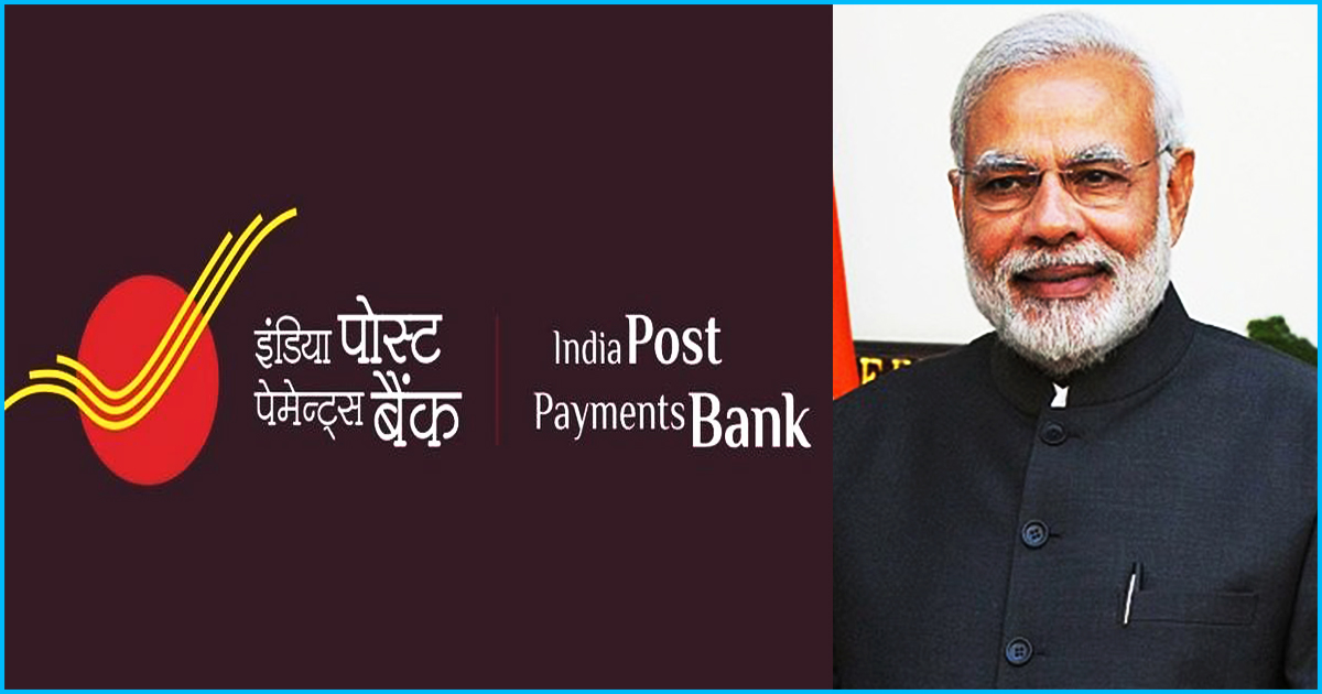 Prime Minister Modi Launches India Post Payment Bank To Deliver Doorstep Banking Services