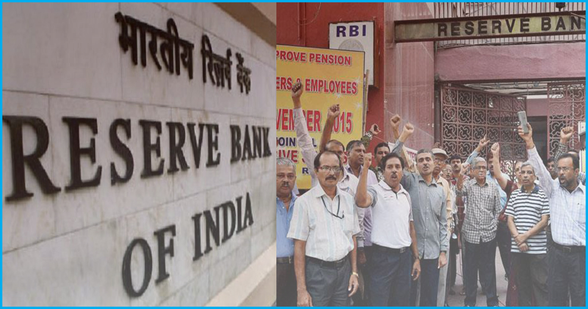 RBI Strike: Employees Announce Mass Casual Leave On Sept 4 & 5 To Protest Against Pension Delay