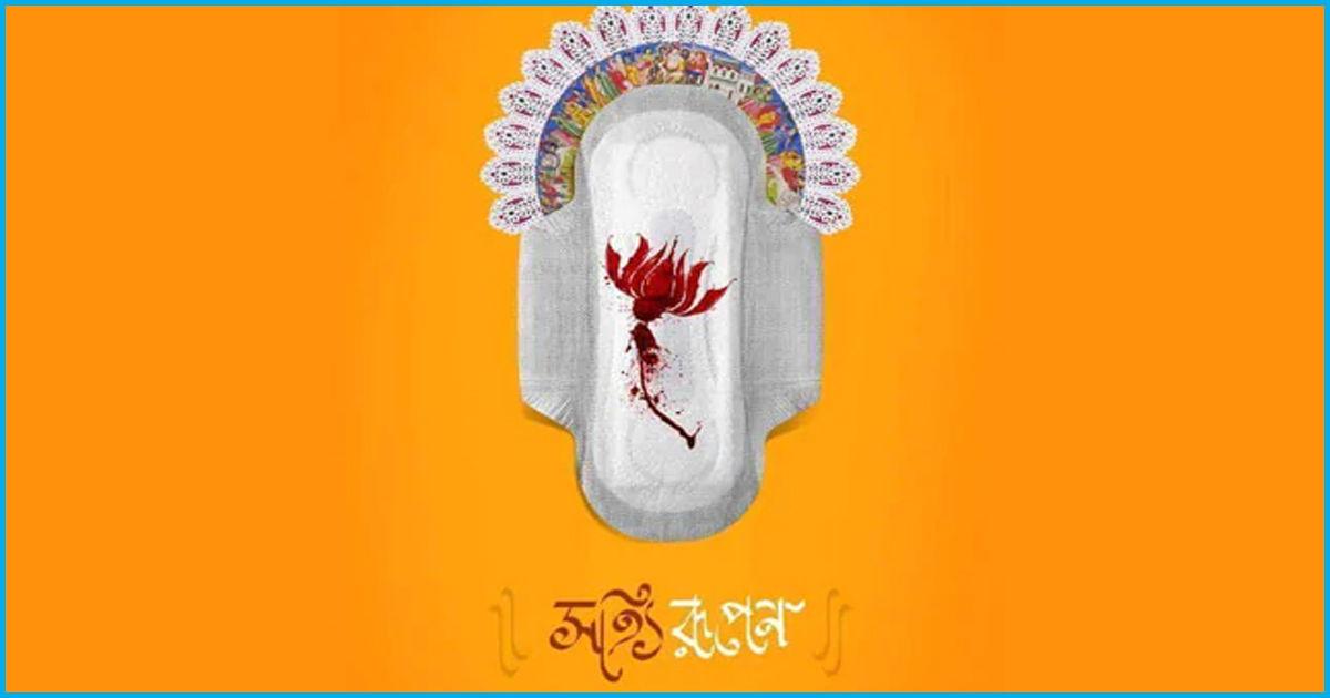 Challenging Taboos: Mumbai Artists Menstruating Durga Artwork Receives Praise & Outrage