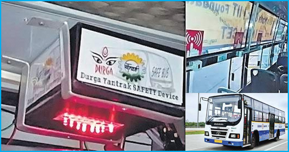 Bengaluru: Raise Durga Alarm If You Face Harassment On BMTC Buses