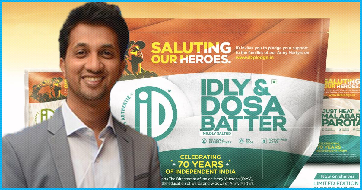 This Daily Wage Labourer's Son Is IIM-B's Youngest Distinguished Alumni  Awardee
