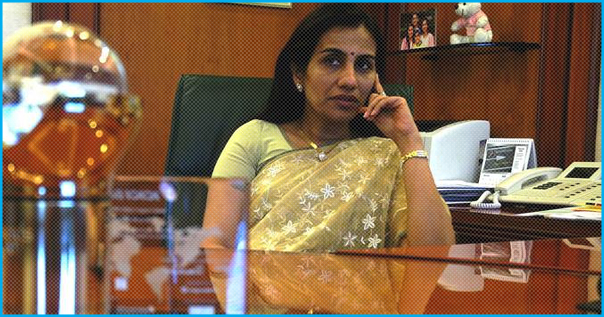 ICICI Fires Chanda Kochhar Over Rs 3,250 Crore Loan; Will Take Back Bonuses Paid In Last 9 Years