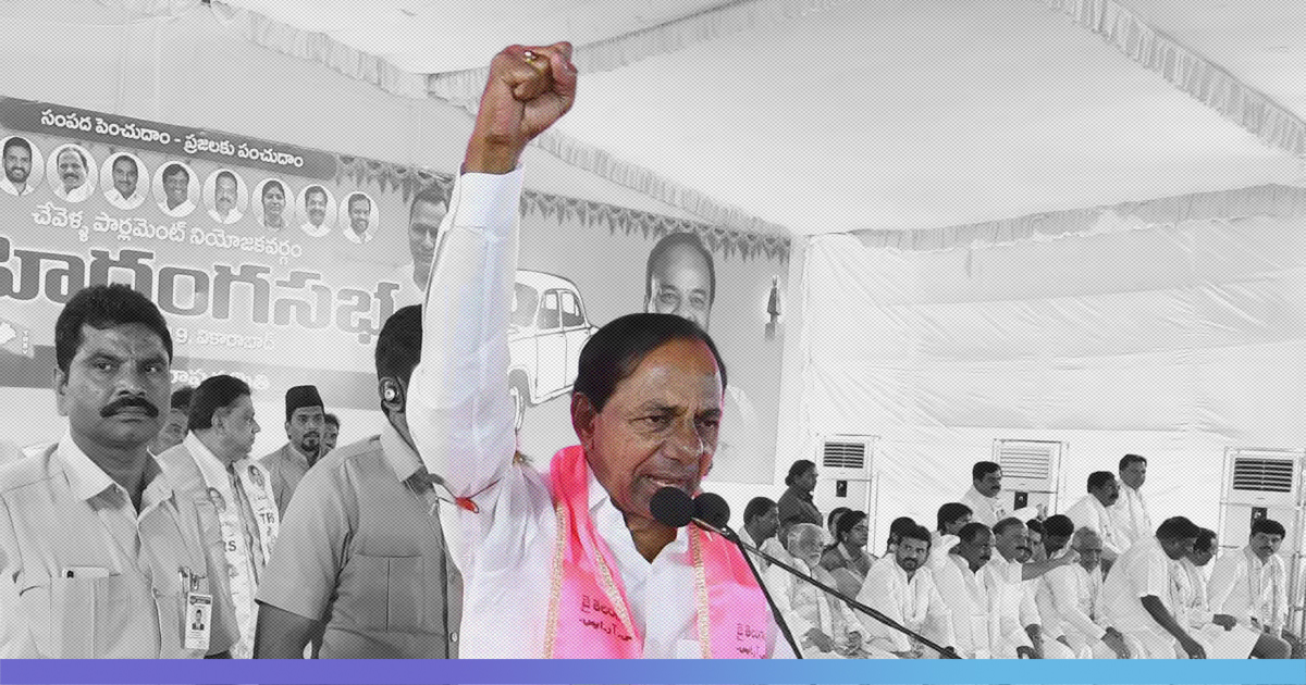 Telangana: Congresss Fate Hangs In Balance After 12 Out Of 19 MLAs Join TRS