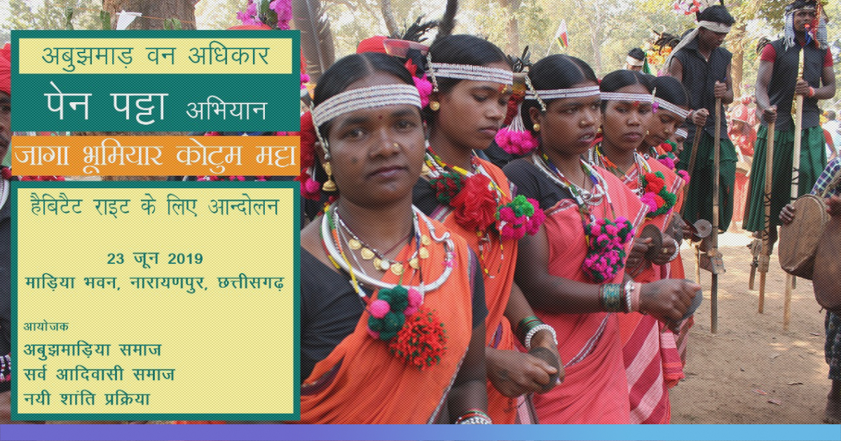 Its Time Govt Gives Habitat Right To 40,000 Abujhmadia Tribals Who Belong To Particularly Vulnerable Tribal Group