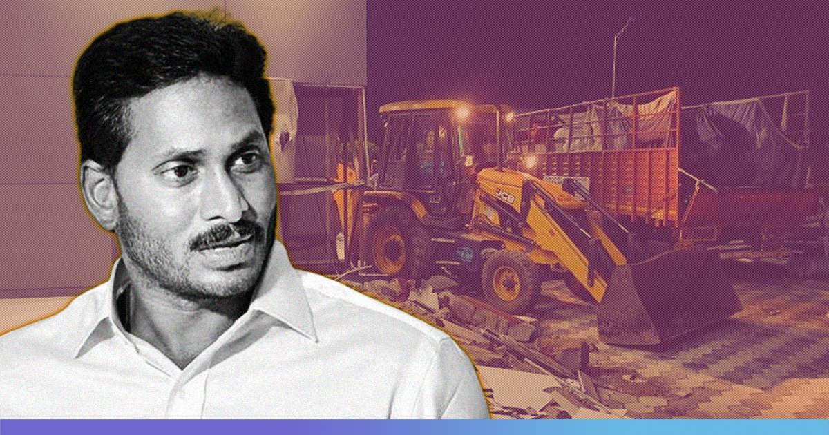 Citing Illegality, Andhra Pradesh Govt Demolished Praja Vedika Built By Former CM Chandrababu Naidu