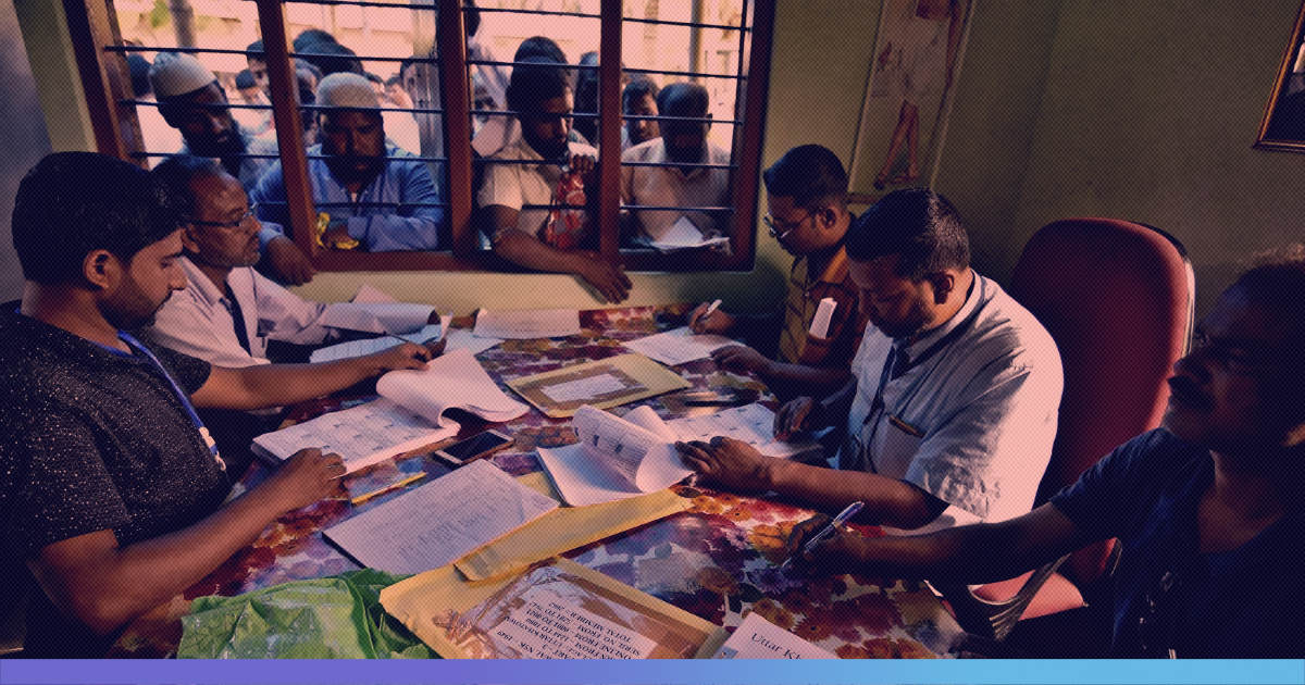 Assam: Additional Draft Exclusion List Of NRC Published, Over 1 Lakh Names Excluded