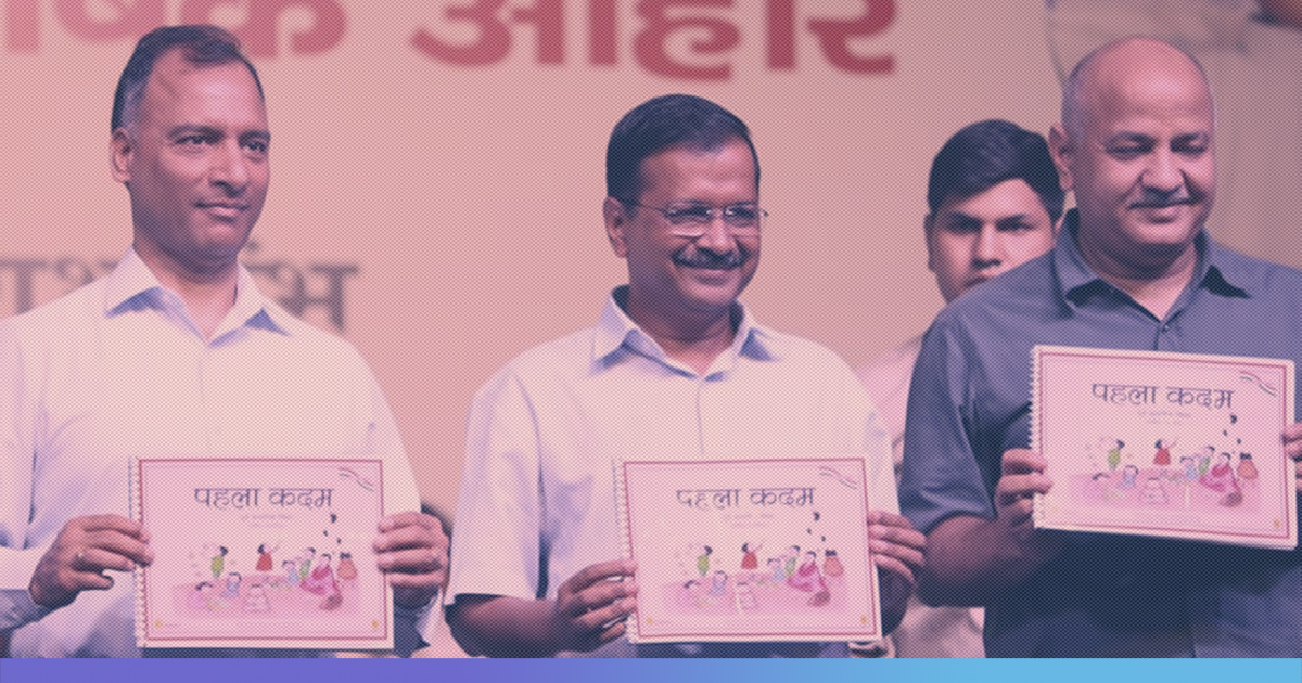 Delhi Govt Distributes Smart Phones To 10,000 Anganwadi Workers
