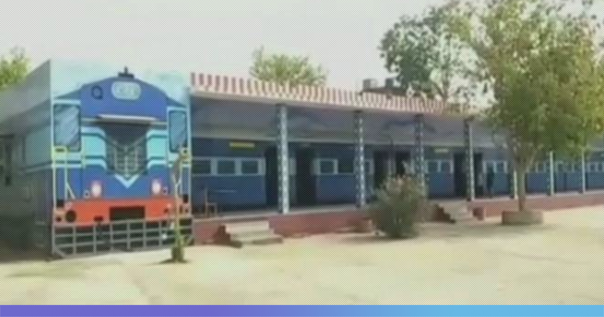 Madhya Pradesh: Government School Designed Like A Train To Attract Students
