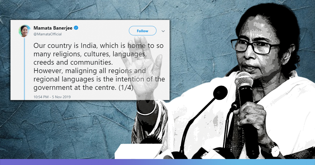Why Only Gujarati? Mamata Banerjee Questions Centre's Decision Of Making Gujarati Optional Language In JEE(Main)