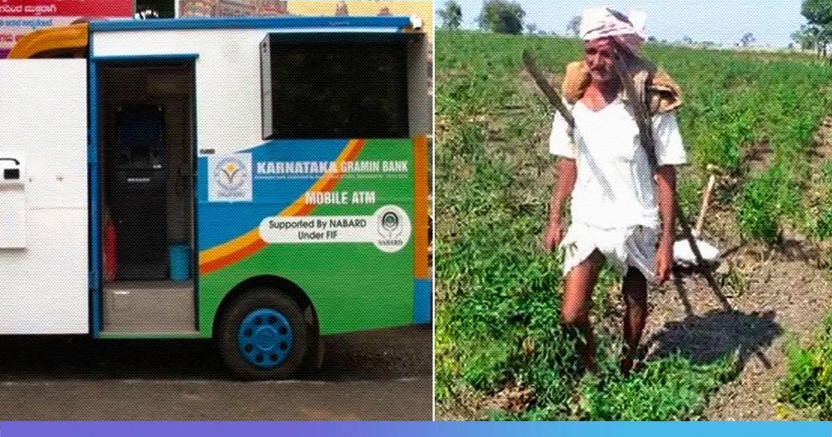 Karnataka Gramin Bank Launches Mobile ATMs In Rural Areas To Push Digitization