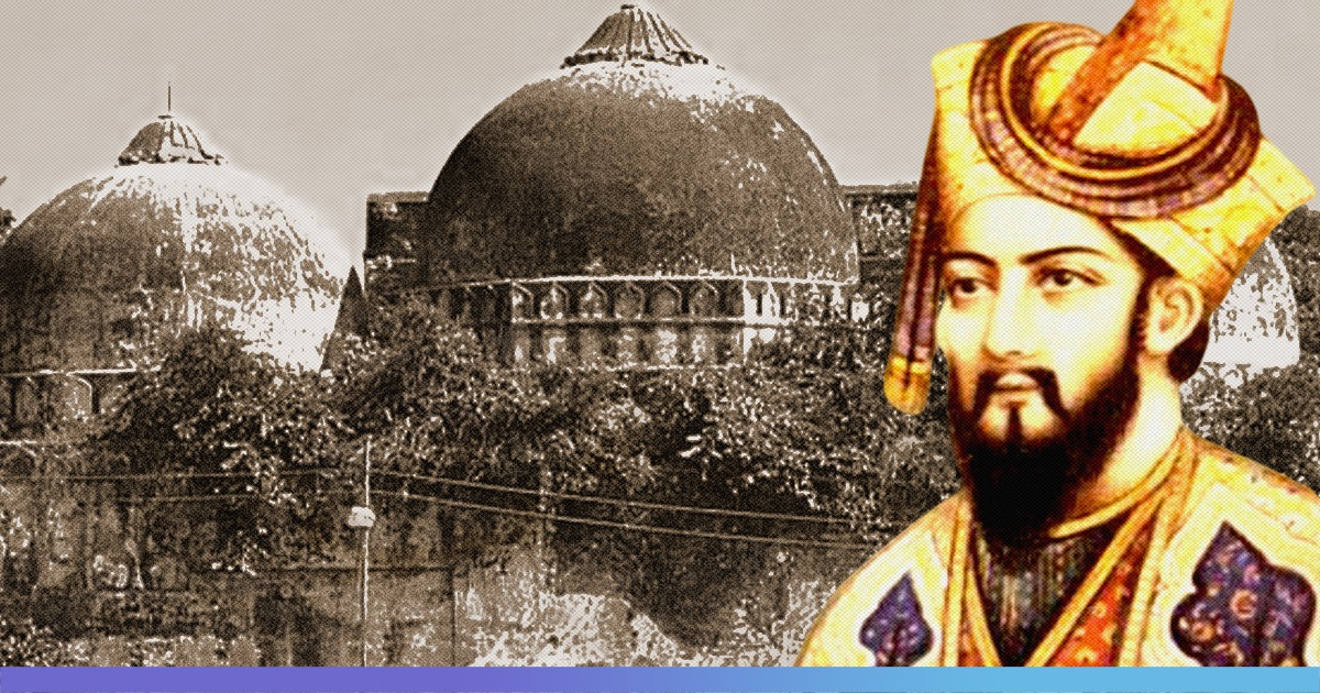 TLI Explains: Babri Masjid History; Are British Colonizers Responsible For Todays Divide?