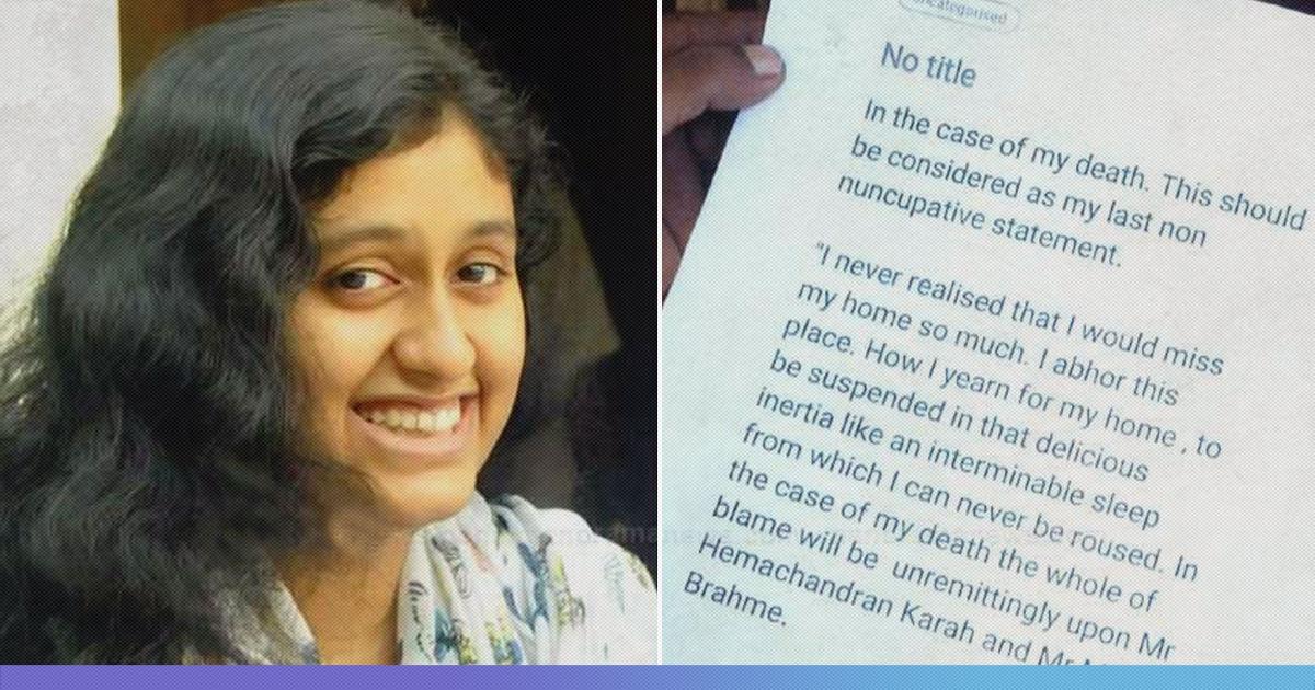 IIT Madras Student Fathima Latheef Commits Suicide, Blames Professors For Religious Discrimination