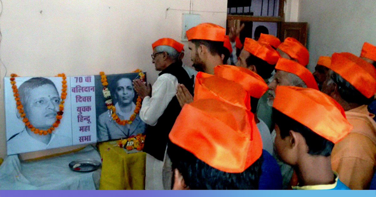 Godses Trial, Justification For Assassinating Gandhi Should Be Included In School Curriculum: Hindu Mahasabha