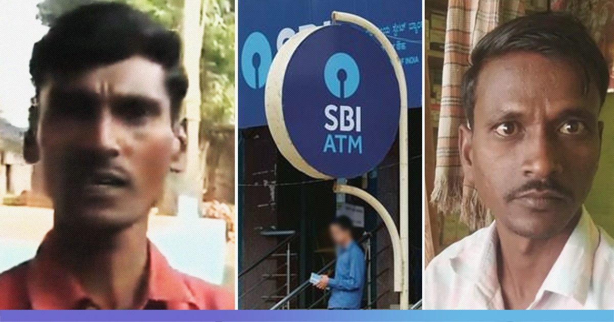 Thought PM Modi Is Sending Money: Man Who Withdrew From Identical SBI Account In His Name