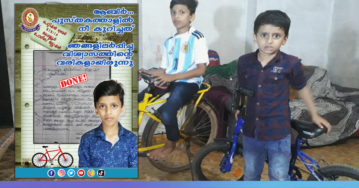 Kerala Police Helps 10-Year-Old Boy Retrieve Cycle Held Up At Repair Shop Over Two Months