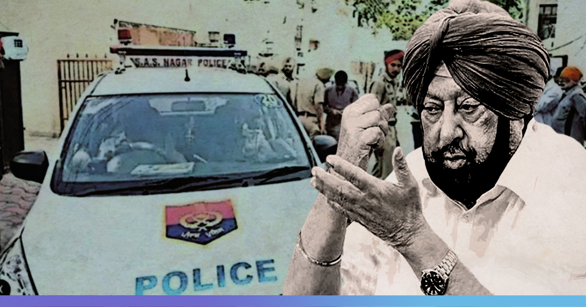 Punjab Government To Offer Free Police Drop For Women Between 9PM-6AM