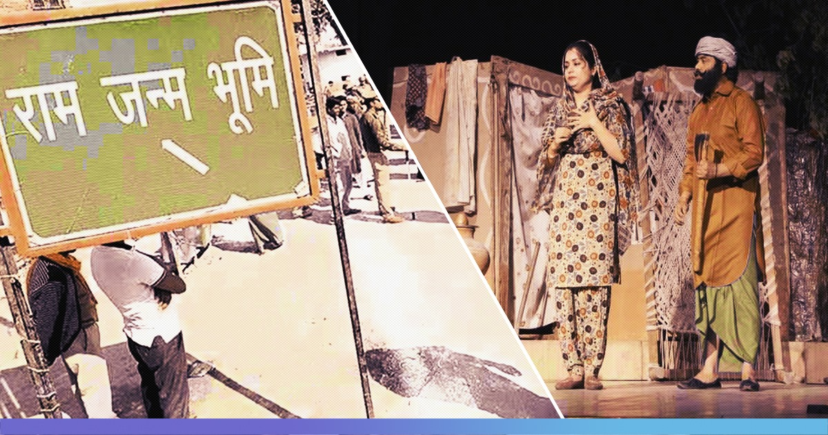 Pune-Based Drama Competition Bars Plays On Ayodhya Verdict & Article 370 Abrogation