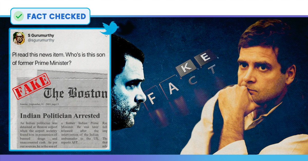 Fact Check: Fake Newspaper Clipping of Rahul Gandhis Arrest At Boston Airport For Drugs Goes Viral Again