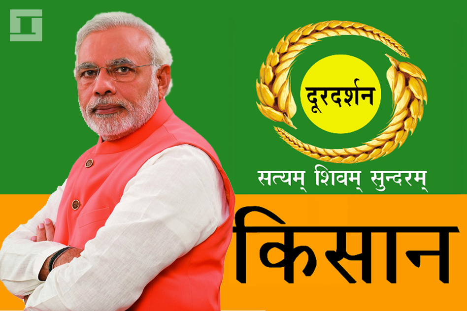 PM Modi Launches Exclusive Channel For Farmers