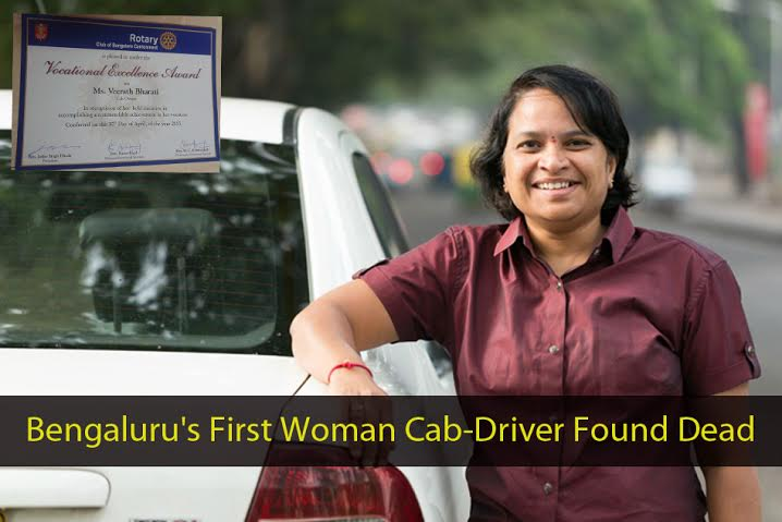 Bengalurus First Woman Cab Driver Dies Mysterious Death At Her Home