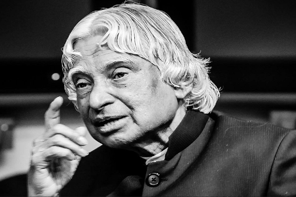 Today Is Dr. APJ Abdul Kalams Second Birth Anniversary After Death, Let Us Pay A Tribute To Him By Planting Trees