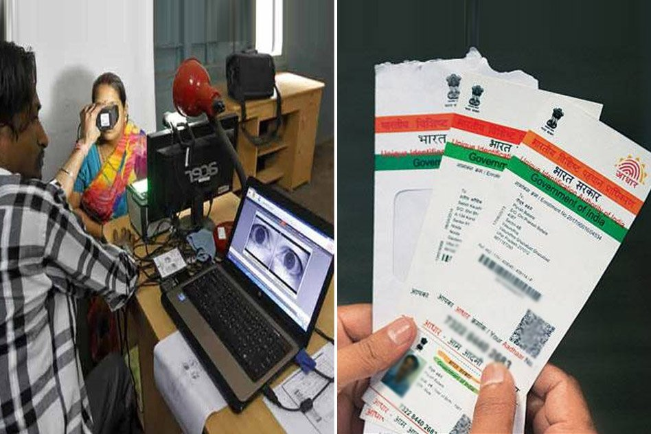 We All Have An Aadhaar Card; Know About Its Serious Loopholes